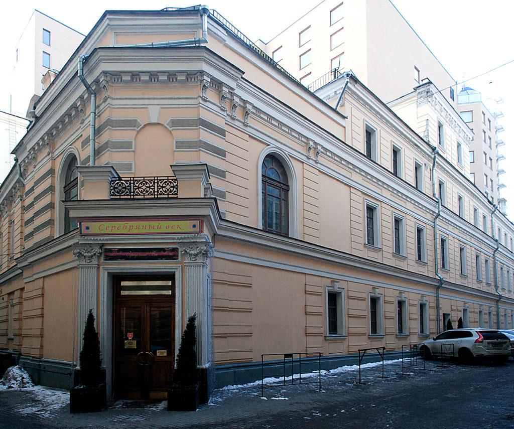 Экскурсии по Москве. Хлудовские бани.