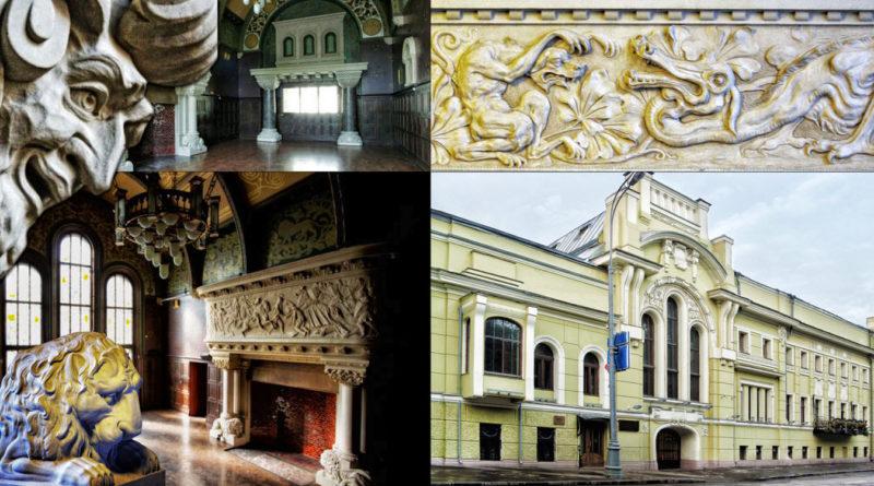 Экскурсия в особняк Петра Смирнова: смотрим Шехтеля, 8 декабря, 4 января