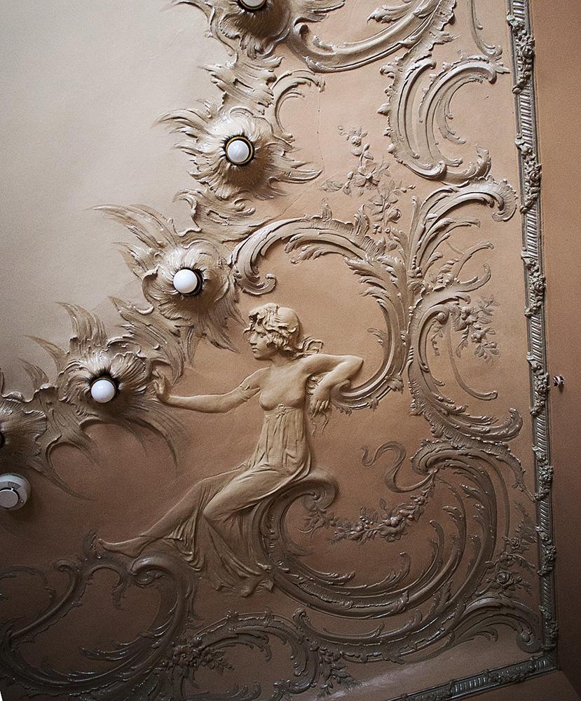 потолок рокального зала особняк смирнова