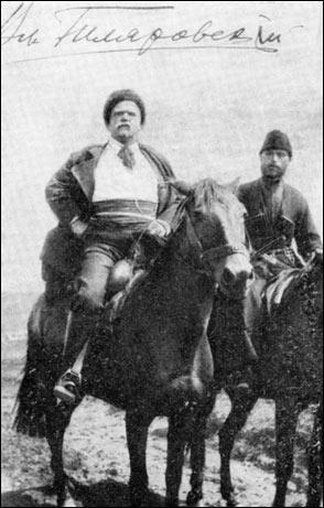 Гиляровский на коне