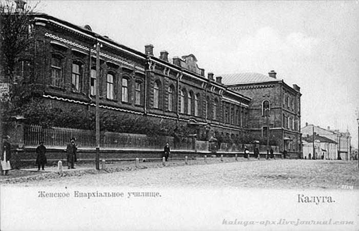 Женское Епархиальное училище в Калуге, где преподавал Циолковский. Экскурсия по Калуге.