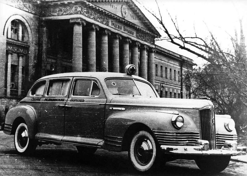 такие скорые помощи ездили по Москве после войны