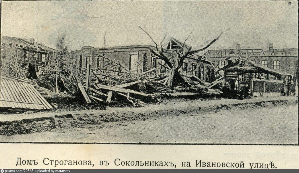 Последствия урагана 1904 года в Москве