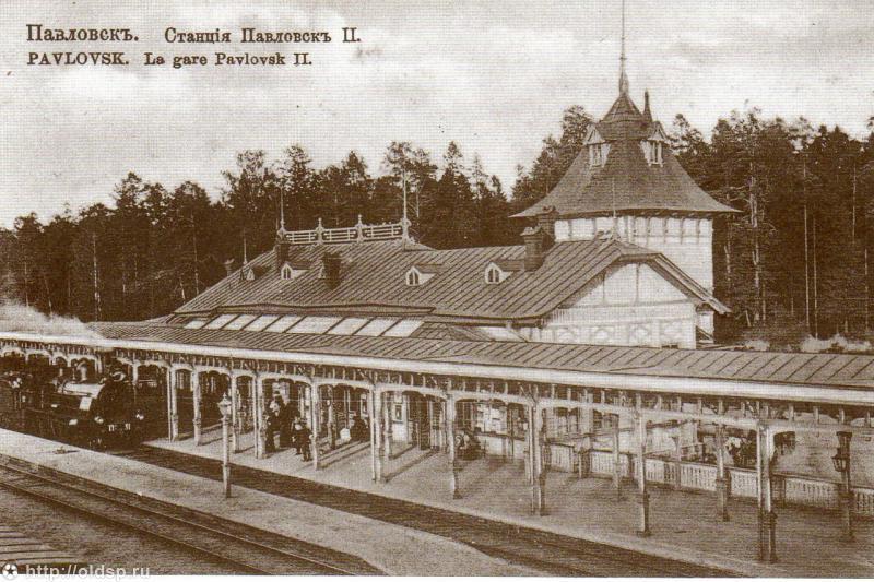 Здесь останавливались поезда первой в России железной дороги