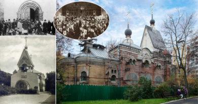Забытая жемчужина, или куда москвичи ходили на экскурсии в начале ХХ века: староверческий Воскресенский храм в Токмаковом переулке