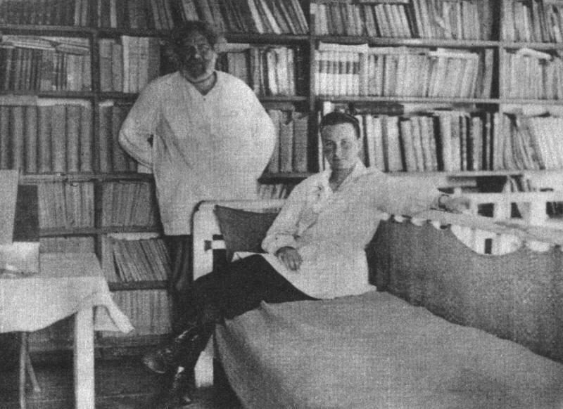 Максимилиан Волошин со второй женой