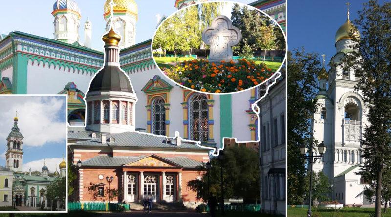 Экскурсия по Рогожскому старообрядческому комплексу. С посещением старинного Рогожского кладбища, 30 августа