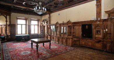 Об экскурсии в особняк Марков из клана Вогау