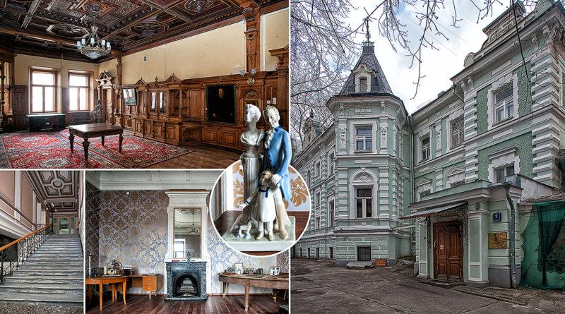 Экскурсия в особняк Марков из клана Вогау, 7 февраля