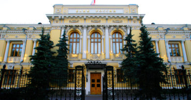 Об экскурсии «Банки Кузнецкого моста + экскурсия в главном здании Центробанка»