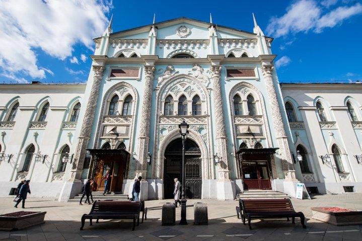 здание РГГУ