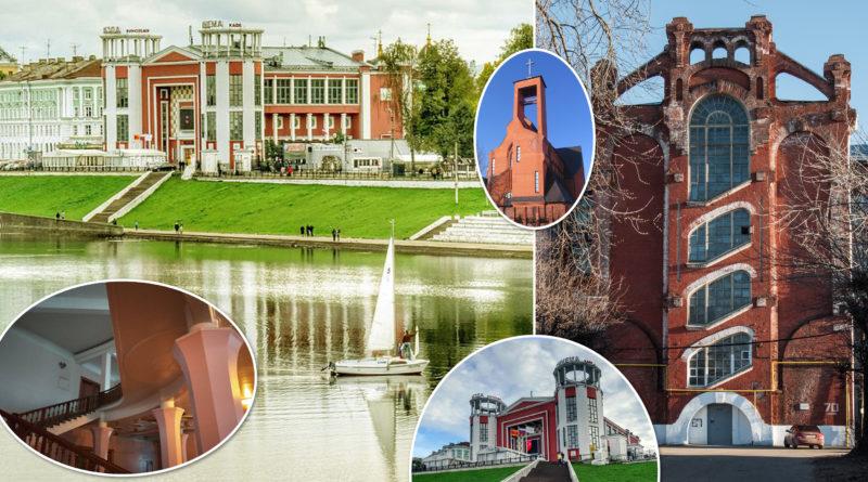 Автобусная экскурсия по Твери: императорские покои, Морозовский городок, Императорский путевой дворец, 29 августа