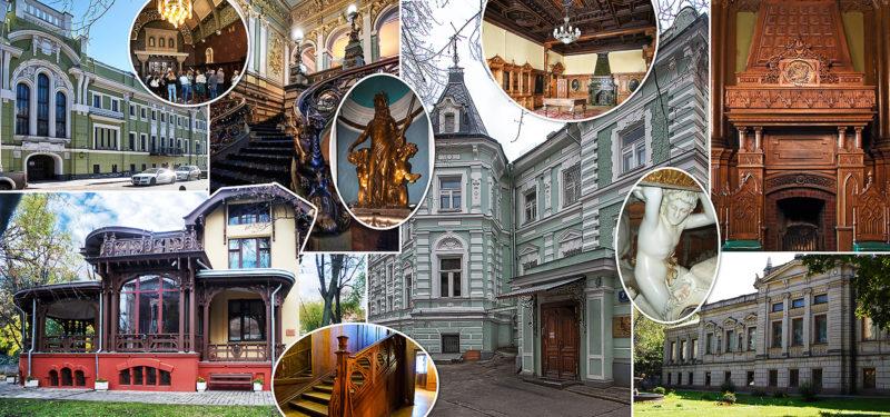 Рассказы о Москве эпохи промышленной революции XIX века с посещением особняков