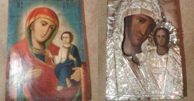 Ирина Стрельникова о Борисовской иконе