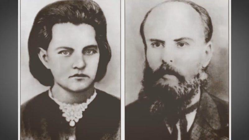 родители Александра Грина